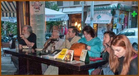 Από αριστερά: Κώστας Καλφόπουλος, Ανδρέας Αποστολίδης, Σταύρος Πετσόπουλος, Τιτίκα Δημητρούλια και Χίλντα Παπαδημητρίου.