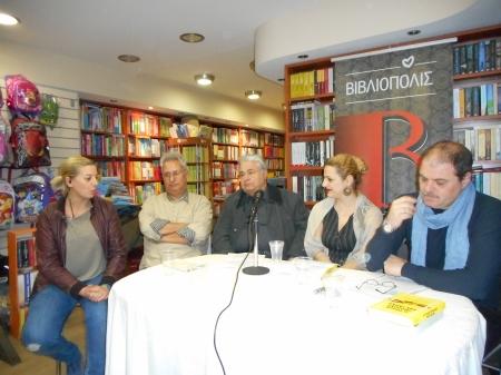 Η έναρξη της εκδήλωσης: από αριστερά, η ιδιοκτήτρια του βιβλιοπωλείου Δήμητρα Δημοπούλου, ο δημοσιογράφος Θανάσης Παντές, που συντόνισε την παρουσίαση και οι ομιλητές Παναγιώτης Γιαννουλέας, Γεωργία Παπαλυμπέρη και Γιάννης Ράγκος.
